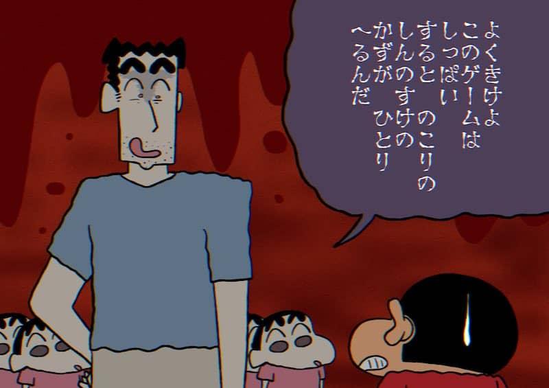 クレヨンしんちゃん ホラー回
