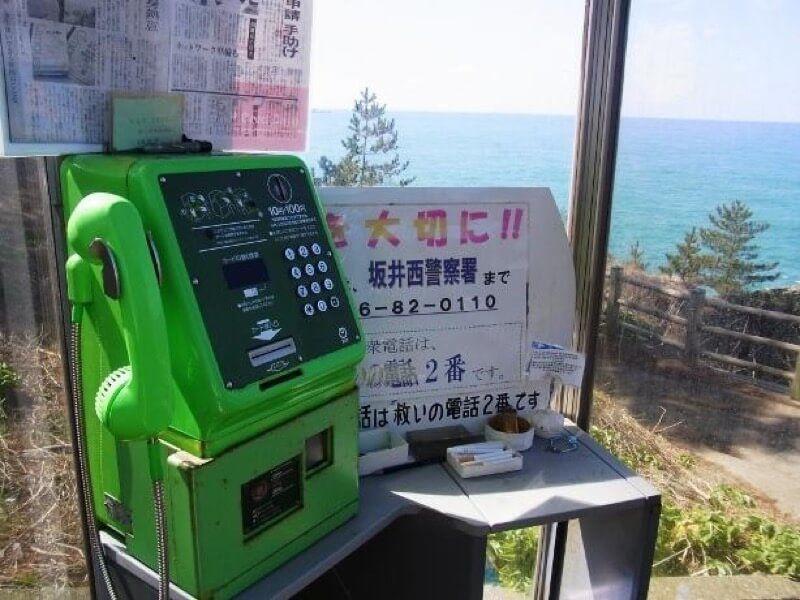 東尋坊の電話BOX