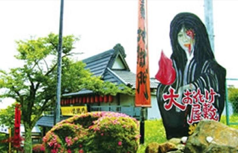 生駒山上遊園地「地獄門」