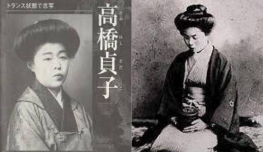 貞子のモデルは実在する!明治の超能力者「高橋貞子」と「御船千鶴子」の数奇な運命